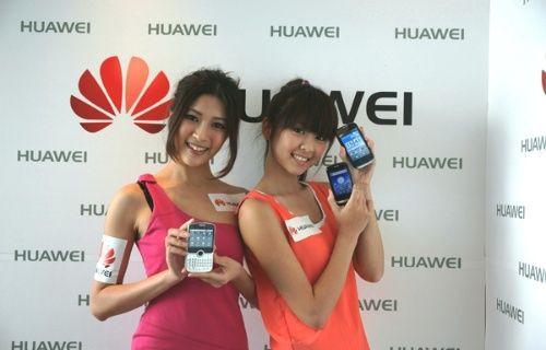 Huawei 16 Aralık'ta ne tanıtacak?