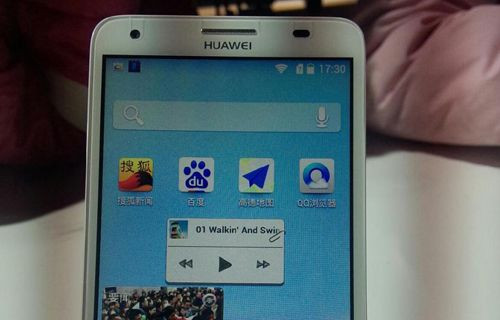 Huawei Glory 3X 8 çekirdekli işlemci sunacak