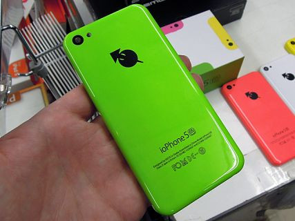 İşte Androidli iPhone 5C! İoPhone5