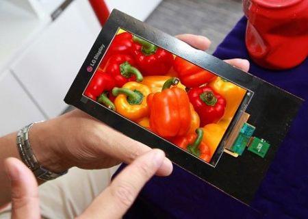 LG G3'ün özellikleri böyle olacak!