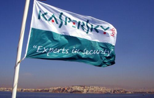 Kaspersky Lab, 2013 yılının spam raporunu yayınladı!