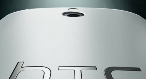 Yeni HTC One yine görüntülendi!