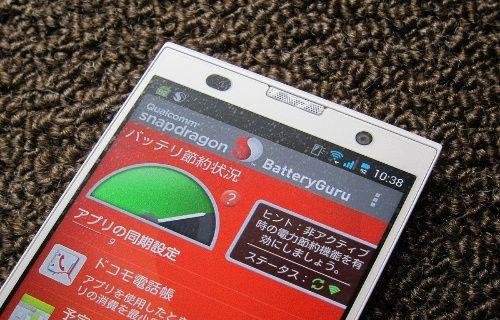 Snapdragon Batteryguru 2.2.1 sürümüne güncellendi