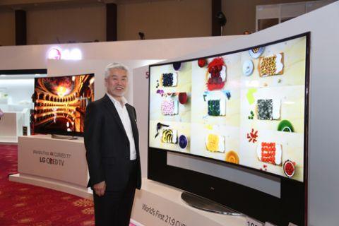 LG, en yeni teknolojilerini İstanbul'da sergiledi