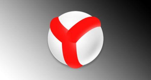 Yandex'ten Üniversite adaylarına büyük kolaylık