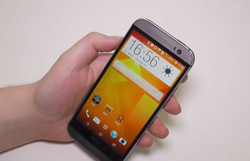 Yeni HTC One (M8) video inceleme!