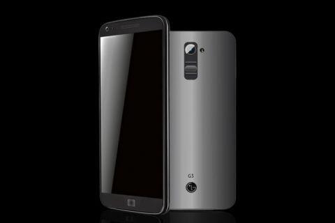 LG G3 Belirmeye Başladı!