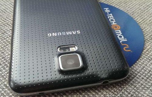 Samsung Galaxy S5'i satın aldığınızda bir sürprizle karşılaşacaksınız!