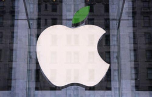 Apple LED teknolojisi üretimi yapan LuxVue şirketini satın aldı