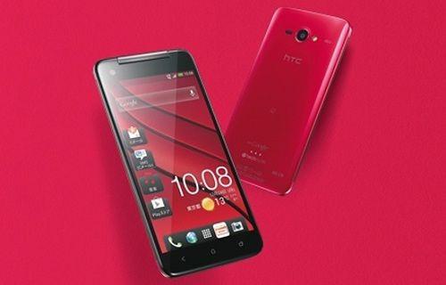 HTC'den üst sınıf bir akıllı telefon geliyor