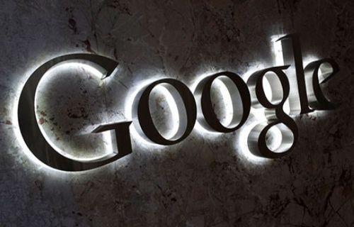 Google'dan siyah kurdela