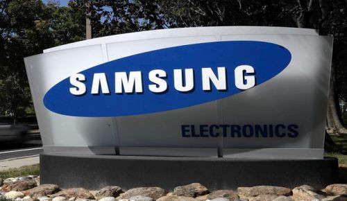 Samsung'dan süper Ebola virüsü atılımı