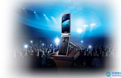 Samsung'dan çift ekranlı ve yüksek özellikli kapaklı akıllı telefon!
