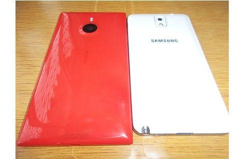 Nokia Lumia 1520 ve Samsung Galaxy Note 3 Fotoğraf Karşılaştırma Testi!