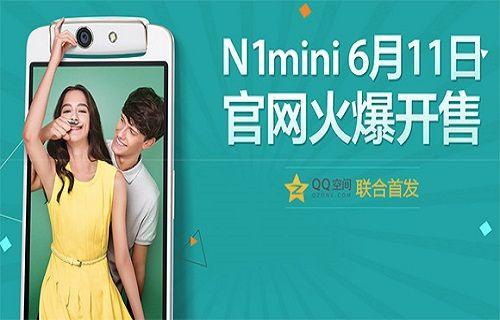 Oppo N1 Mini Artık Gerçek!