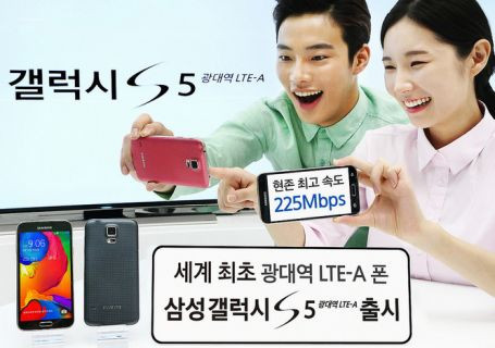 Samsung Galaxy S5 LTE-A, Güney Kore dışında satışa sunulacak mı?