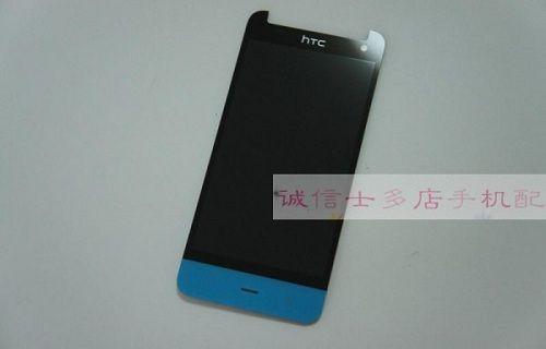 HTC Butterfly 2 resmen onaylandı
