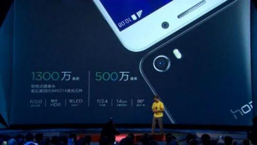 Galaxy S5 ve iPhone 5S katili olacak Huawei Honor 6 tanıtıldı