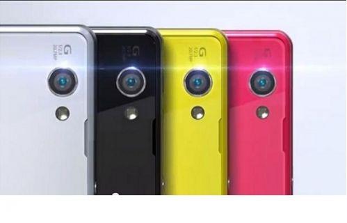 Sony'nin IFA 2014'te Xperia Z3 ve Xperia Z3 Compact'ı tanıtacağı kesinleşti!