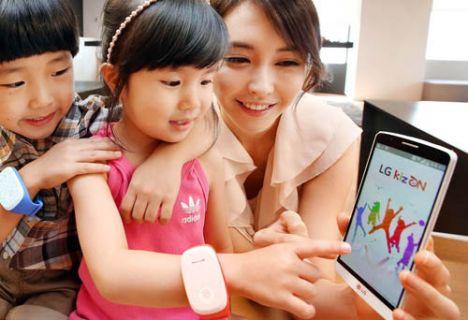LG'den anne ve çocukların bağını kuvvetlendiren giyilebilir cihaz: LG KizON