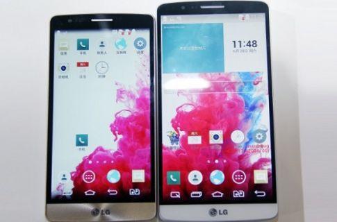 LG G3 S (G3 mini) bu defa Çin'de ortaya çıktı