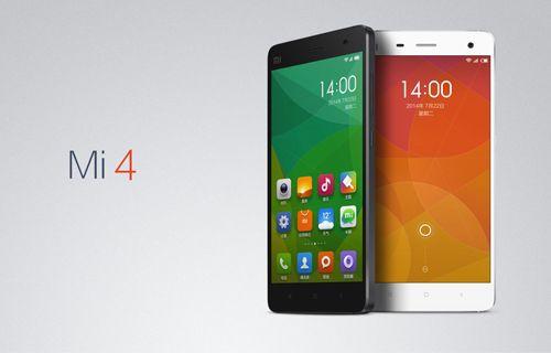 Xiaomi'den bahar indirimi