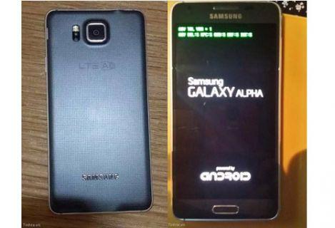 Galaxy F artık bir sır değil!