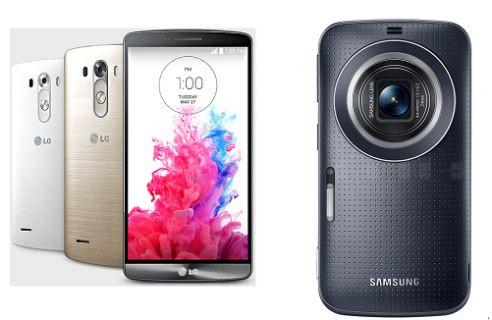 Samsung galaxy k zoom ve lg g3 fotoğraf karşılaştırma testi 2