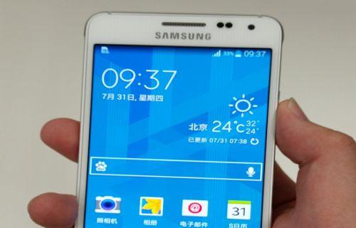 Karşınızda Samsung'un metal çerçeveli akıllı telefonu Galaxy Alpha