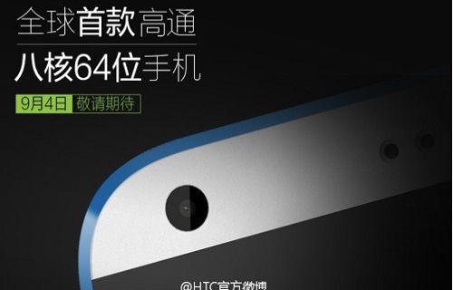 Dünyanın sekiz çekirdek 64-bit destekli ilk akıllı telefonu