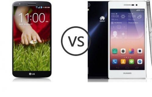 Huawei Ascend P7 ve LG G2 Fotoğraf karşılaştırma Testi