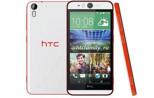 HTC Desire Eye'ın özellikleri kriter testinde ortaya çıktı