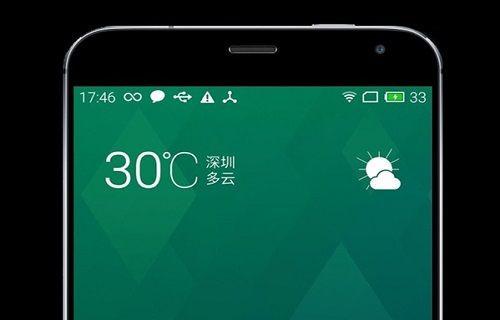 Meizu'nun üst seviye telefonu MX4 Pro ortaya çıktı