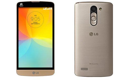 İşte LG'nin yeni telefonları: LG G2 Lite ve LG L Prime