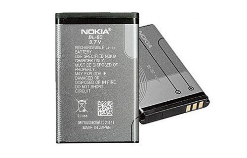Bataryası en çok giden telefonlar sıralaması