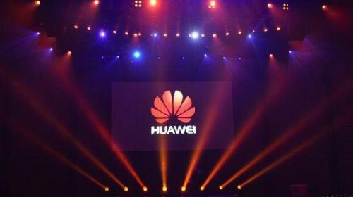 Karşınızda Huawei G7 Plus!