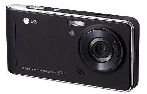 Görüntü sabitlemeyi sunan ilk telefon: LG Viewty