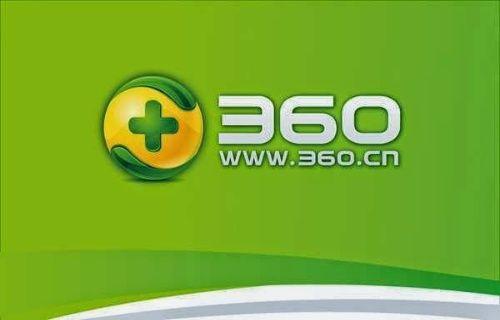 360 total security nedir, nasıl kaldırılır?