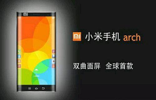 Xiaomi, Galaxy Note Edge'in karşısına iddialı bir rakip çıkarıyor