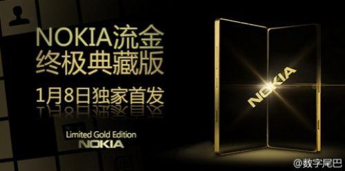 Altın Nokia Lumia 830 geliyor