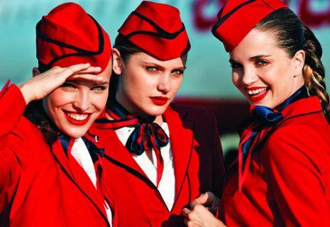 Dünyanın en güvenli havayolu firmaları açıklandı