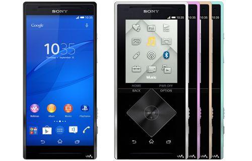 İddia: Sony Xperia Z4 Music'in özellikleri sızdırıldı