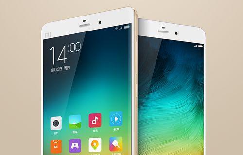 Xiaomi'den tam bir donanım canavarı akıllı telefon: Xiaomi Mi Note Pro
