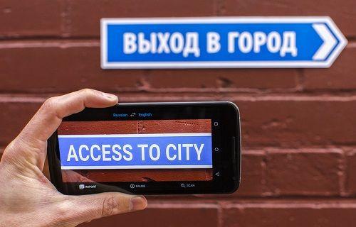 Google Çeviri uygulaması görüntülü ve anlık çeviri özelliğine kavuştu [indir]