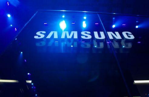 Samsung'tan yeni patent! Parmak izi okuma sensörü mü? O eskimedi mi?