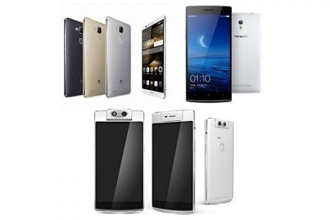 Huawei Ascend Mate 7, Oppo N3 ve Oppo Find 7 fotoğraf karşılaştırma testi