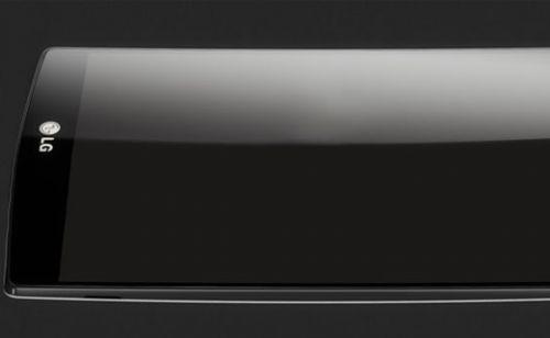 LG G4, LG G Note ile birlikte geliyor!