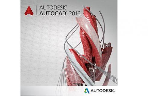 AutoCAD 2016 ile çizim yapmak artık çok daha kolay!