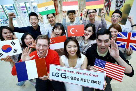 LG G4 lansmandan önce elinizde olabilir!