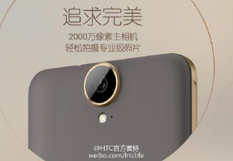 HTC'den yüksek özellikli phablet telefon: HTC One E9+ resmen tanıtıldı